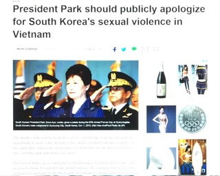 President Park should publicly apologize for South Korea's sexual violence in Vietnam.jpeg